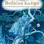 Božična knjiga